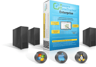 Yaware.TimeTracker Enterprise