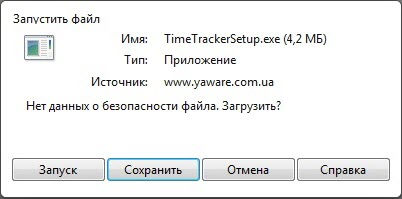 Сохранить TimrTrackerSetup.exe
