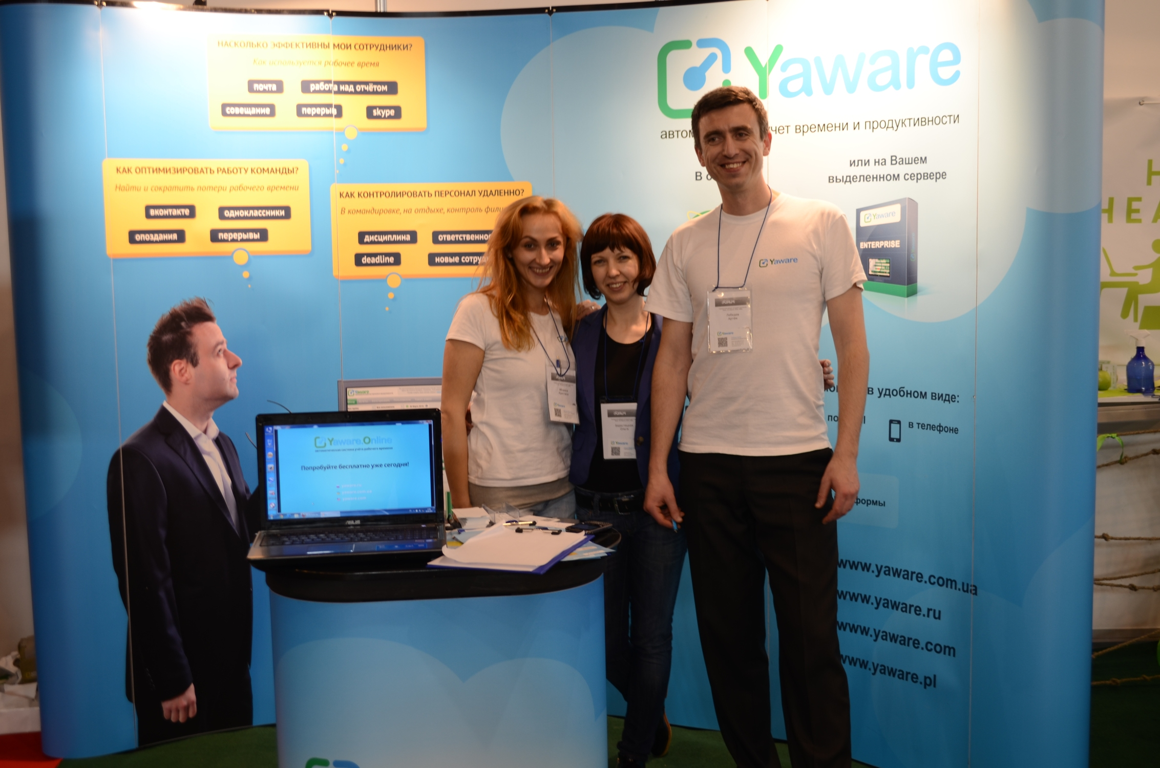 Yaware.TimeTracker на iForum
