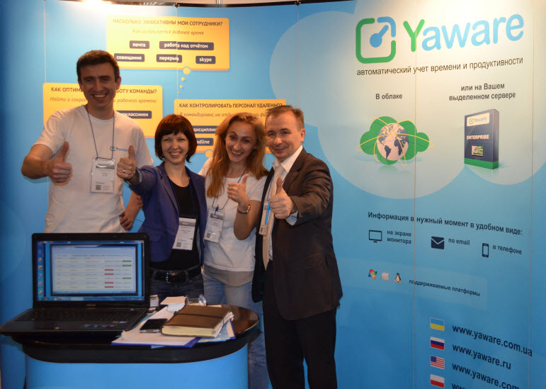 Yaware.TimeTracker на iForum 2014