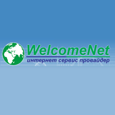 Welcome Net