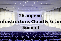 IT Infrastructure, Cloud & Security Summit